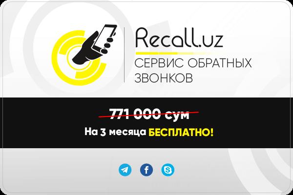 Recall.uz
