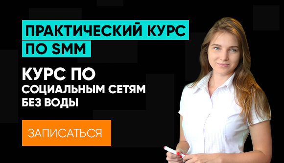 Школа Digital-маркетинга в Узбекистане