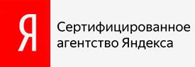 Сертифицированное агентство Яндекса в Ташкенте
