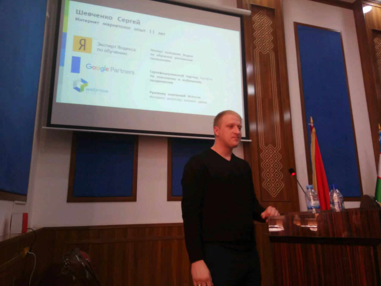 Презентация от Top Expert
