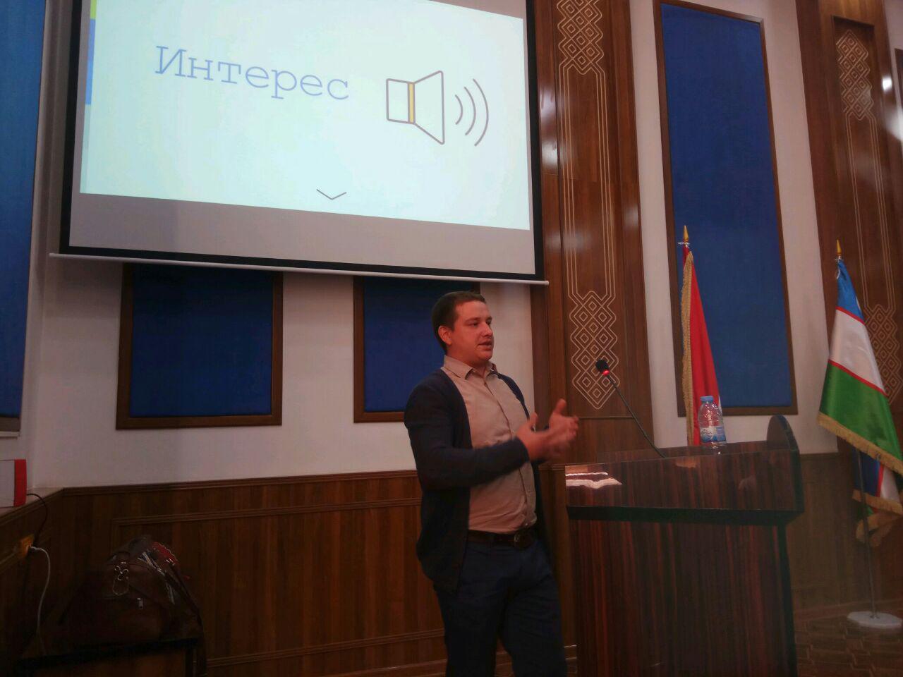 Презентация от Top Expert-2