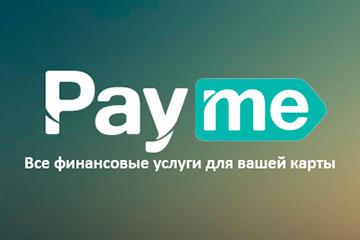 сервис для оплаты онлайн Payme