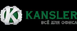 компания прошедшая обучение Kansler